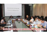 Professor Yue Wenhai to visit the company